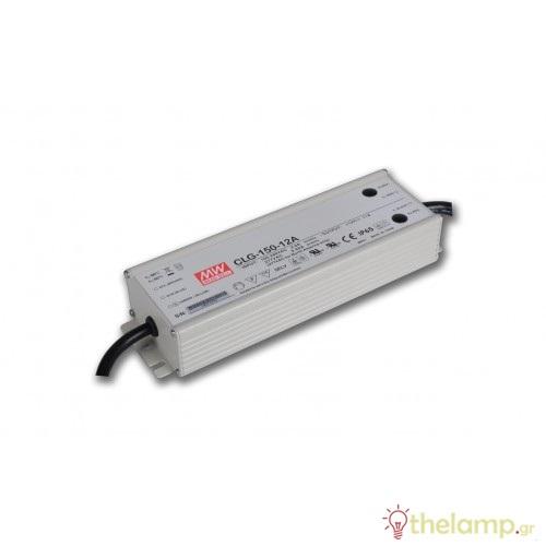 Τροφοδοτικό Led 60W 12V IP65 3213 Mean Well