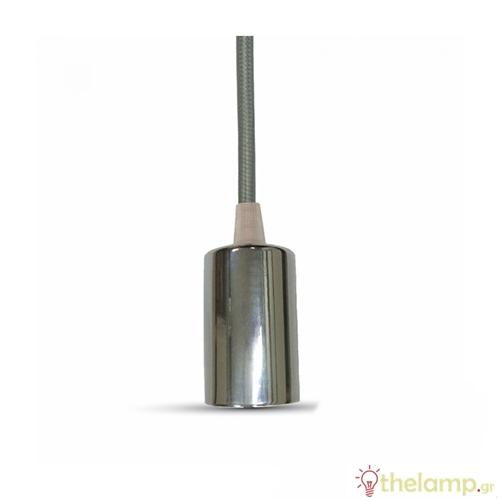 Ντουί chrome E27 με γκρί καλώδιο 1m 3786 VT-7338 V-TAC