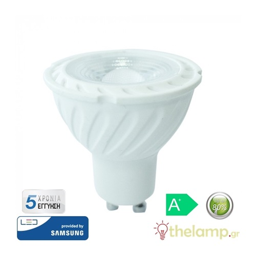 Led GU10 7W 220-240V 38° cool white 4000K Samsung chip 166 VT-277 V-TAC