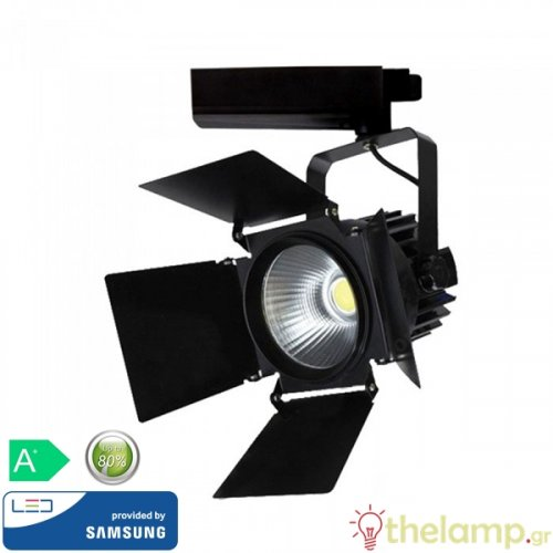 Led φωτιστικό ράγας 33W 240V 24°-60° day light 6400K Samsung chip 373 VT-433-B V-TAC
