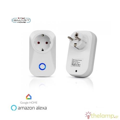 Πρίζα WiFi συμβατή με Amazon Alexa & Google Home λευκή 8415 VT-5001 V-TAC