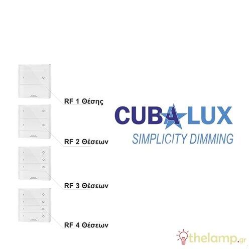 Διακόπτης Simplicity RF dimming 1 θέσης με μπαταρία Cuba Lux