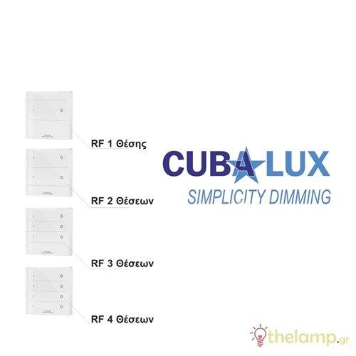 Διακόπτης Simplicity RF dimming 2 θέσεων με μπαταρία Cuba Lux