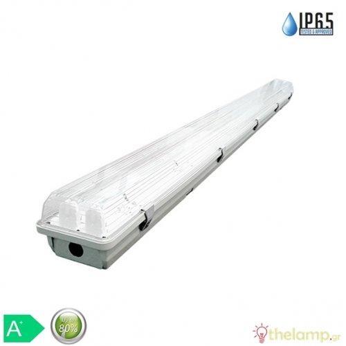 Φωτιστικό led σκαφάκι αδιάβροχο 2xT8 G13 240V 120cm IP65 Φos_me
